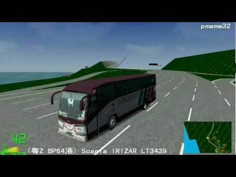 mm2 游车河(362) Scania K1 中旅社旅游巴LT3439 粤ZBP64 港in