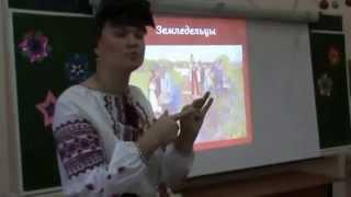 открытый урок учителя истории Хомец В.В. 6 класс
