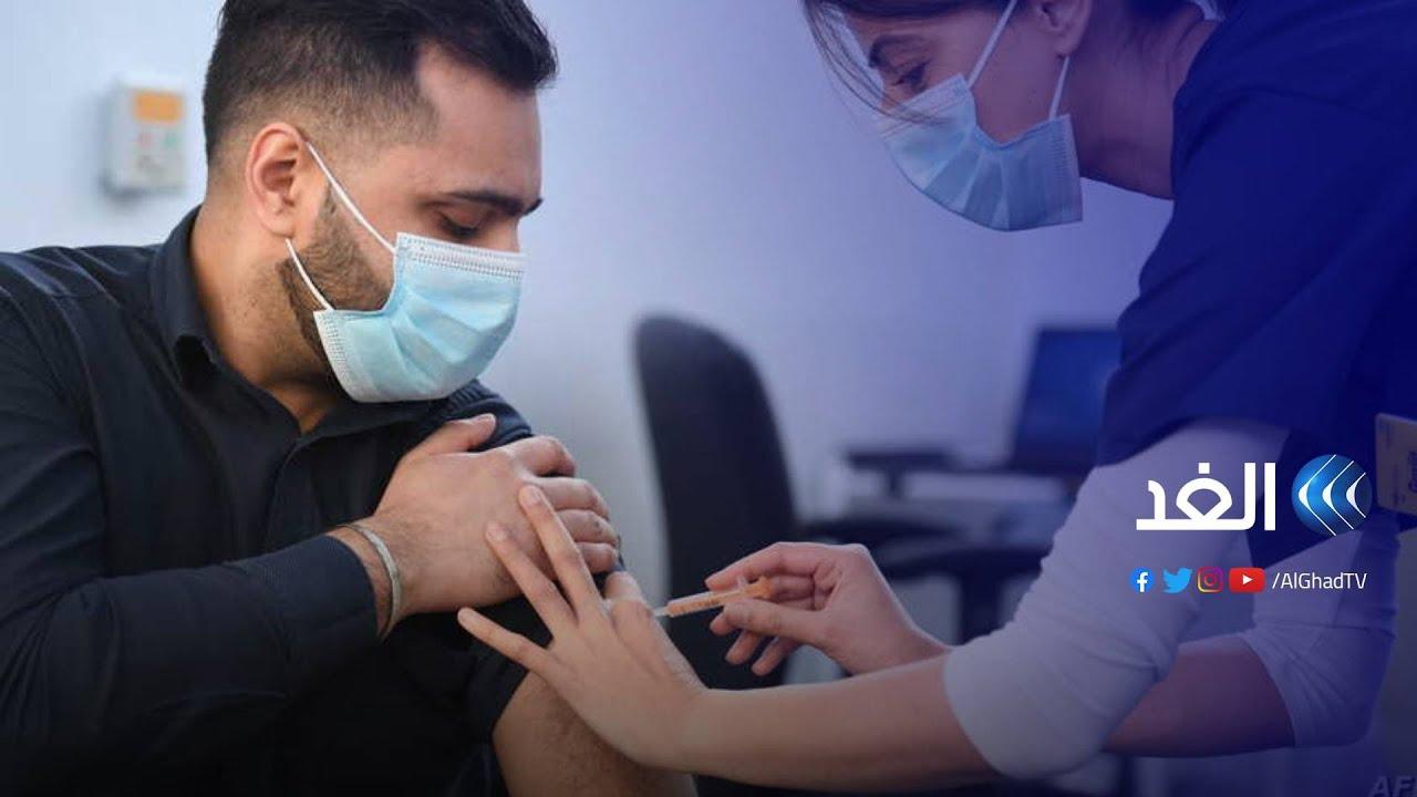 كورونا | انطلاق المنصة الإلكترونية لتوزيع اللقاح في لبنان والمغرب يبدأ حملات التطعيم