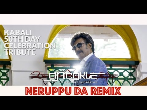ICYKLE - NERUPPU DA VIDEO REMIX | KABALI 50TH DAY TRIBUTE