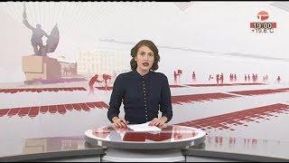 Телемикс Новости. 28.06.2018