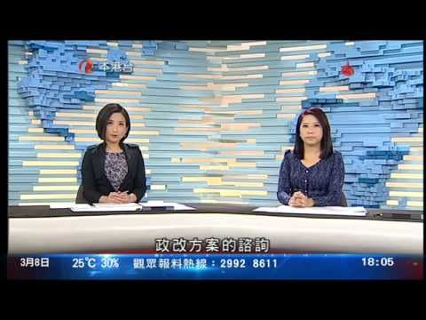 Hong Kong ATV News 六點鐘新聞 in Cantonese