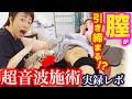 【麒麟がくる】の登場人物・濃姫(演:川口春奈)の生涯 - YouTube