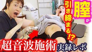 おくちの医師は処女男子(12)