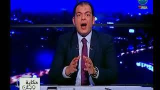 حاتم نعمان يرد علي شائعة تمويل السعودية لـ امريكا في صالح ضرب سوريا
