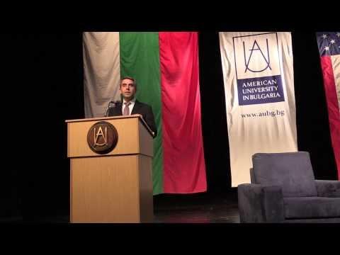 Bulgarian President Rosen Plevneliev at AUBG
