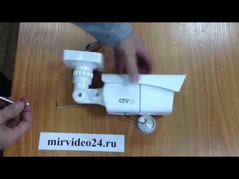 видео: ctv-cpv2812 ir42w уличная видеокамера с ИК подсветкой