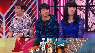 Общежитие Ч. Мужское / Женское. Выпуск от 15.05.2019