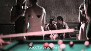 MV เท่าตัว - แอน ณัฎฐ์ณัชชา [Official MV]
