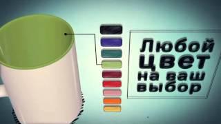 Печать на кружках(Сублимационная печать на кружках. Подробности на сайте: 2brothrers3d.com.ua., 2014-10-18T15:39:16.000Z)