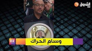 تكريم المحامي عبد الغني بادي بوسام الحراك