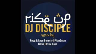 Dj Disciple- Rise Up Roog And Leon... @ www.OfficialVideos.Net