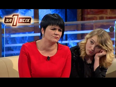 все украинские сайты секс знакомств