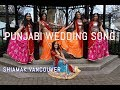PUNJABI WEDDING SONG | DANCE COVER | SHIAMAK VANCOUVER