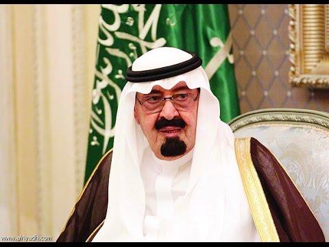 U.S. Fawns Over Death Of A Brutal Dictator