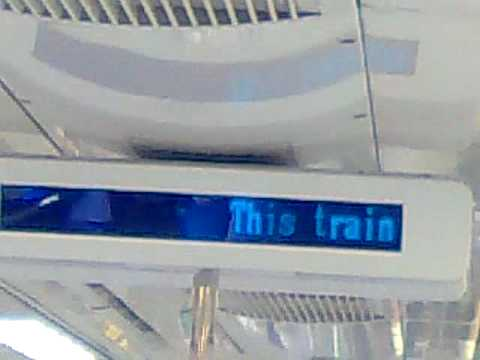 SMRT Staris System (video 1)