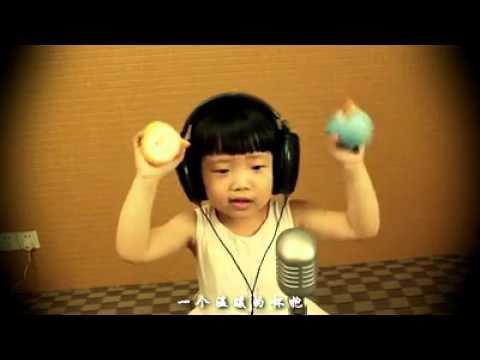 Little WO XI I ZHI XIAO XIAO NIAU