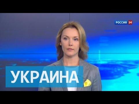 'Погода 24': ситуация в Донбассе