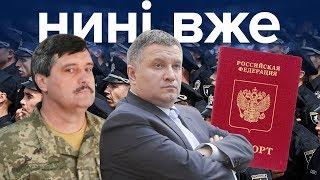 Російські паспорти, трагедія ІЛ — 76, Чорнобиль, закон про мову / Нині вже
