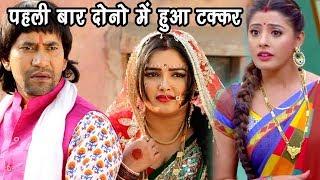 पहली बार Aamrapali Dubey को मिला धमकी - Nirahua - Comedy Scene - Bhojpuri Movie Nirhua Hindustani 2