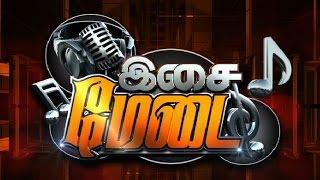 Isai Medai  Epi 01  Ennamo Edho Song By Aalap Raju