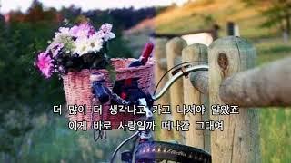 #SS501 - U R Man   (2020.07.12)  #더블에스오공일  #유아맨