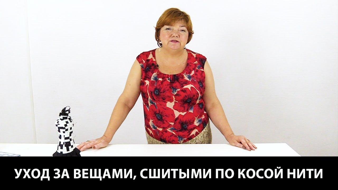Пудровая блузка из шелка Процесс изготовления K O  fashion - YouTube