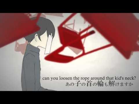 【Nekomura Iroha】The Lost One's Weeping