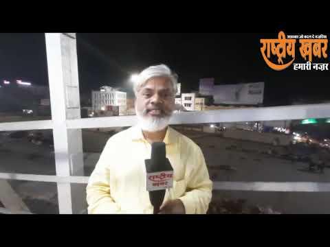 बिहार की विधि व्यवस्था की स्थिति से नाखुश हैं मुख्यमंत्री नीतीश कुमार