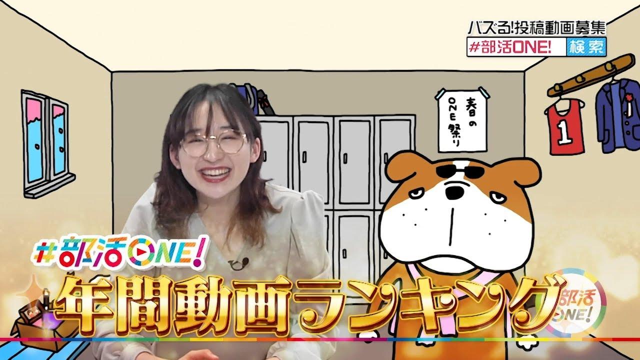 年間動画ランキング〜#53