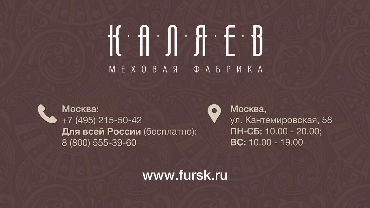 Купить шубу из кролика рекса по низкой цене в интернет магазине paffos. Ru с примеркой в москве. ❆ шубы из кролика рекса цены, фото, отзывы.