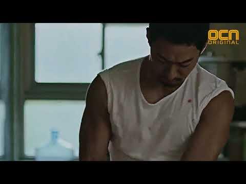 Bad Guys Season 2 Joo Jin-mo Teaser