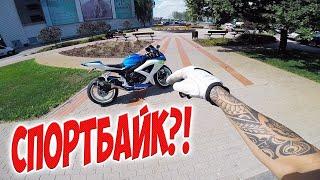 первый мотоцикл / Как выбрать купить спортбайк / Honda CBR 600 F4i для новичка