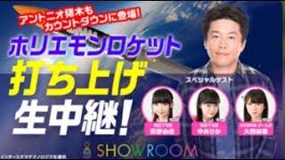 15後からスタート(14:15~15:) 出演:荻野 由佳(NGT48)、中井 り...