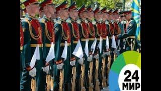 Военная дисциплина - МИР 24