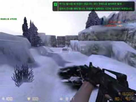 Counter Strike: Online from YouTube · Duration:  3 minutes 32 seconds