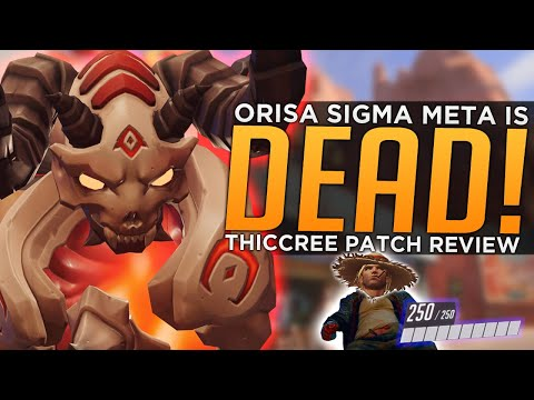 Overwatch: Double Shield META is DEAD! - 250 HP McCree Patch Review