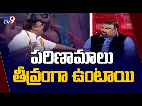Ramulu Yadav warns Rangasthalam movie unit over Song controversy - TV9