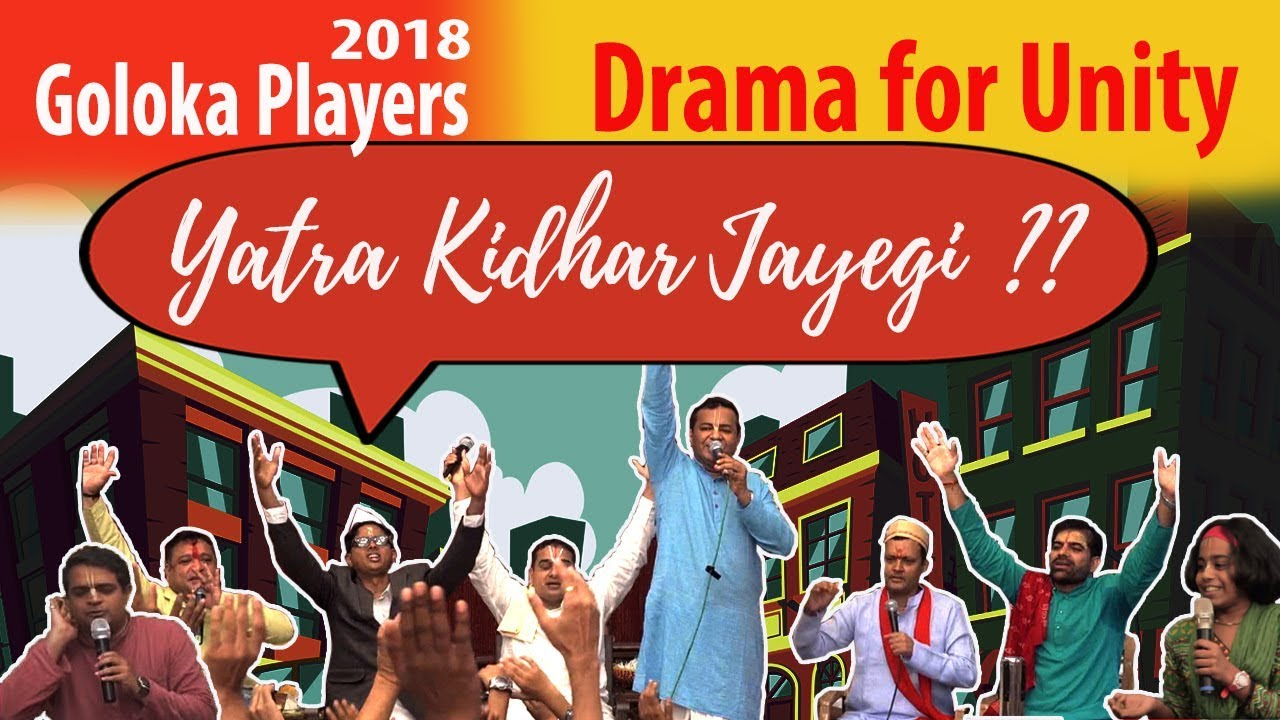 DRAMA FOR UNITY | YATRA KIDHAR JAYEGI (HINDI) | GOLOKA PLAYERS 2018