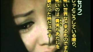 nagomiさんと一緒に歌わせてもらいました 綾心勇翔&nagomiro...