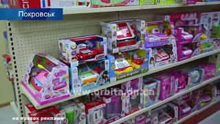 У Покровську з'явився новий дитячий магазин «Теремок»