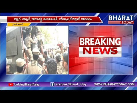 Police Arrested Lord Hanuman Devotees in Kukatpally | Devotees Slogans Against TRS Govt