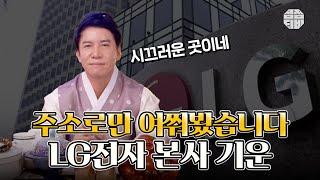 (용한점집)(터) 서울점집 일광암 이도령 성북구 무당_…