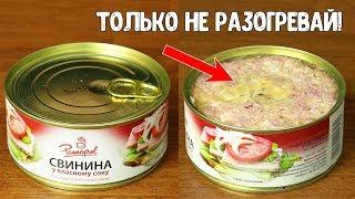 Польская свинина из Украины  Обзорчик