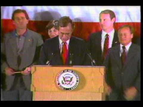 Vice Prz George Bush  1984 Election Night speech featuring George W. Bush in the background