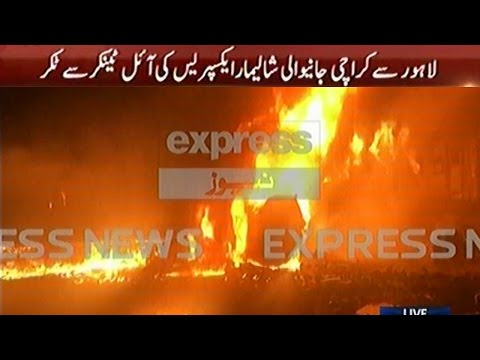 Lahore to Karachi Shalimar Express Collided with an Oil Tanker | Express News