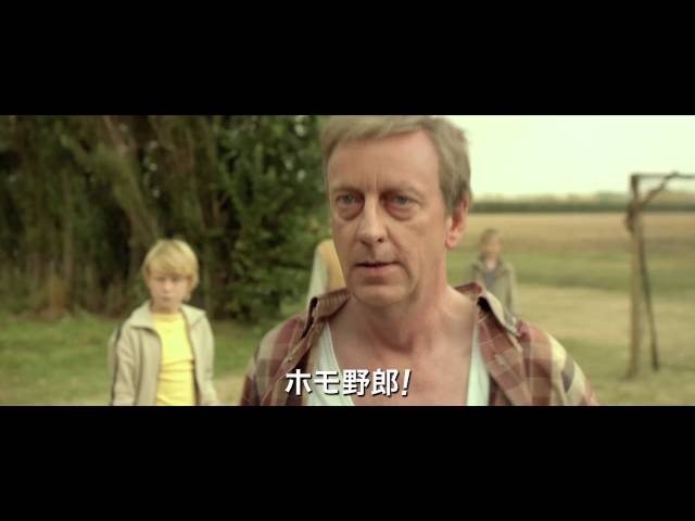 映画『孤独のススメ』予告編