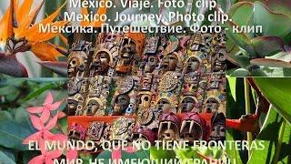 Мексика. Путешествие. Фото-клип