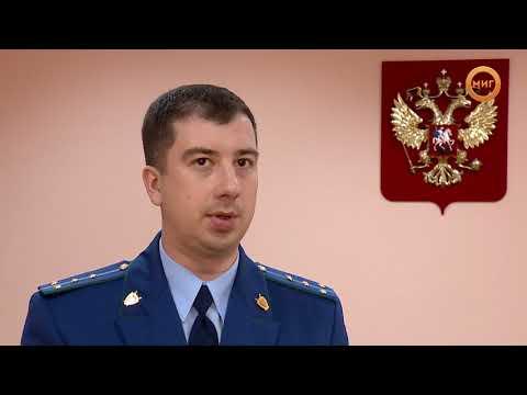 Программа '112'. 02 ноября 2017 (МИГ ТВ, Ноябрьск)