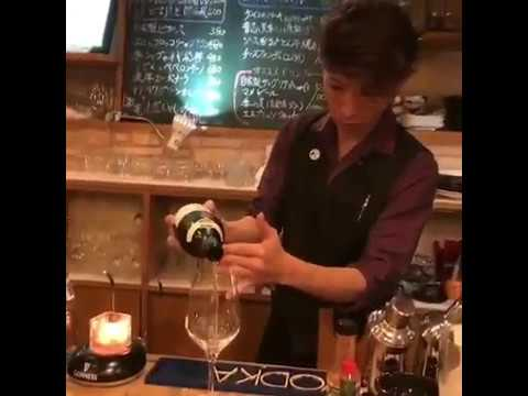 堺 バー バル 宿院 ワインの抜栓 ナルシスト